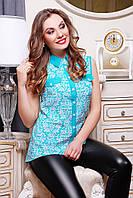 Женская блузка с коротким рукавом на пуговицах.