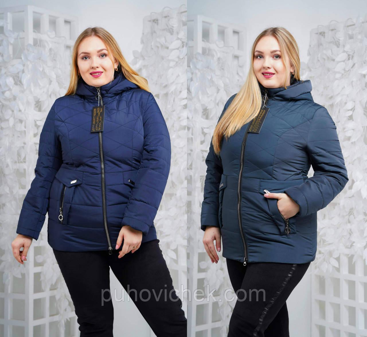 9f08dc2194a Модные куртки женские весенние интернет магазин новинка баталы ...