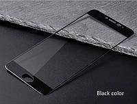 Защитное цветное стекло Mocolo (CP+) на весь экран для Meizu U20