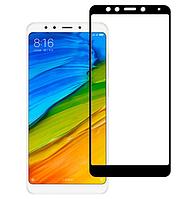 Защитное стекло 5D Future Full Glue для Xiaomi Redmi 5 black