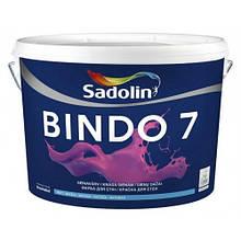 Sadolin Bindo 7 10л Латексная краска шелковисто-матовая