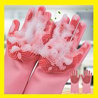 Magic Brush Многофункциональные силиконовые перчатки-щетки для мытья
