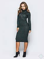 Платье Киви, фото 1