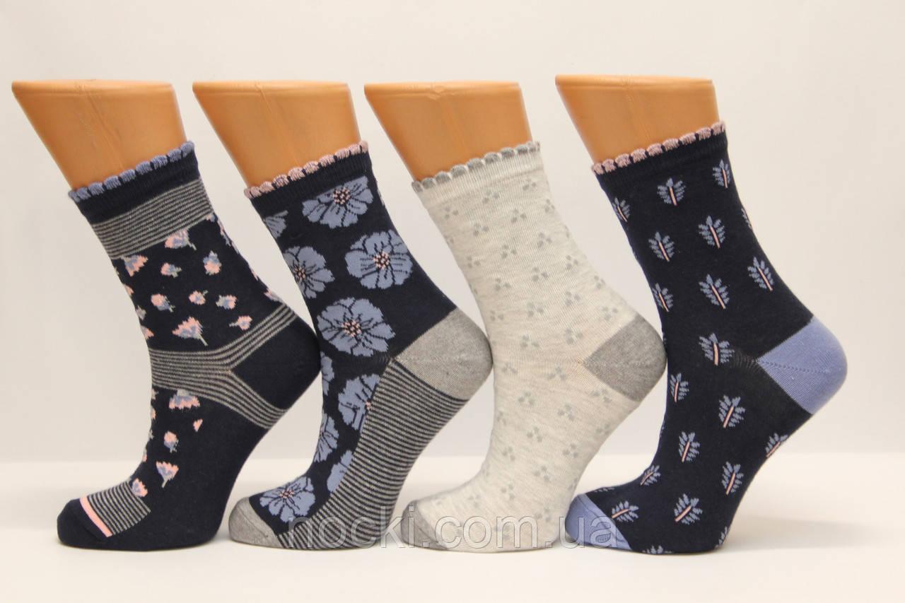 Компютерные женские  носки ЕКМЕН