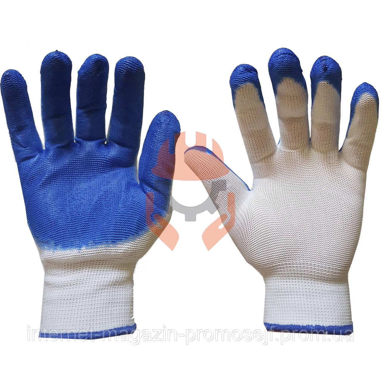 Перчатки нитриловые стрейчевые