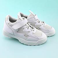Детские белые кроссовки для подростков размер 32,34
