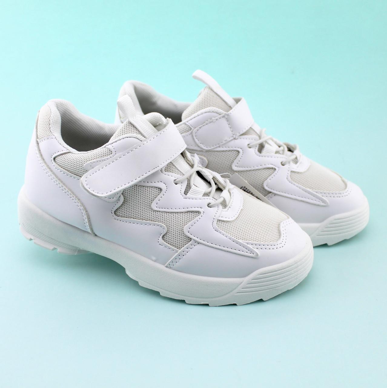 fb2e4cd4 Детские белые кроссовки для подростков размер 31,32,34 - Style-Baby детский