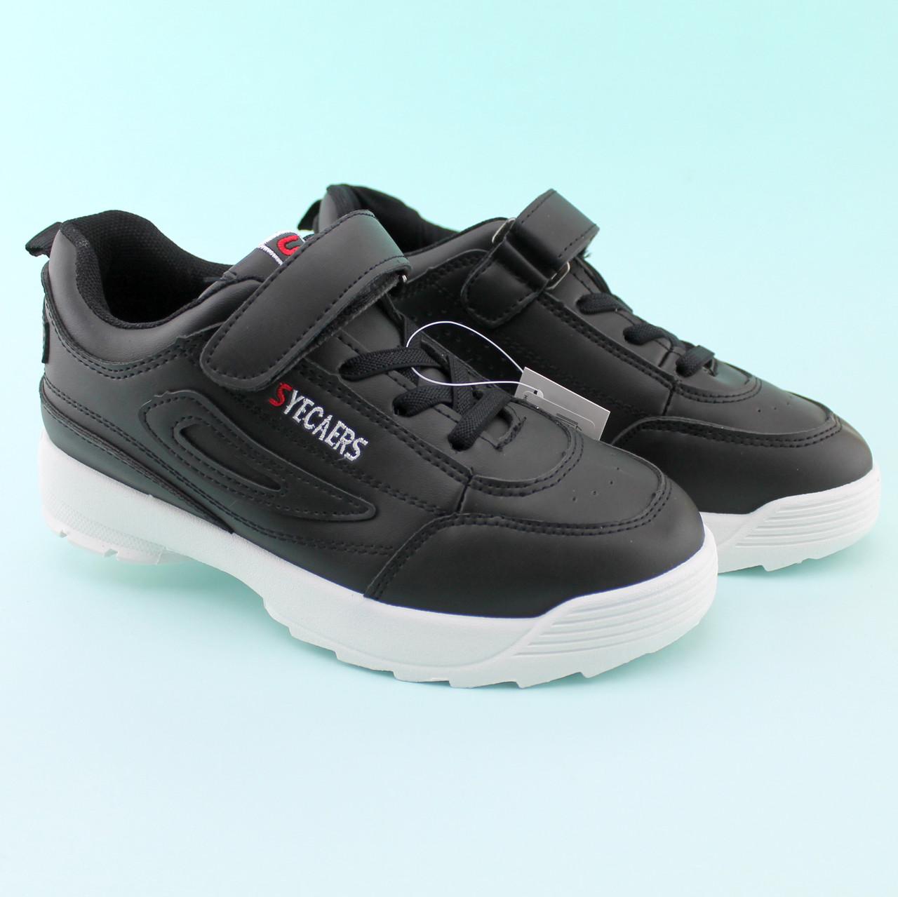 Детские черные кроссовки на танкетке размер 32,33