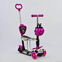 Детский самокат с сидением, родительской ручкой, со светящимися колесами Розовый Best Scooter 62310