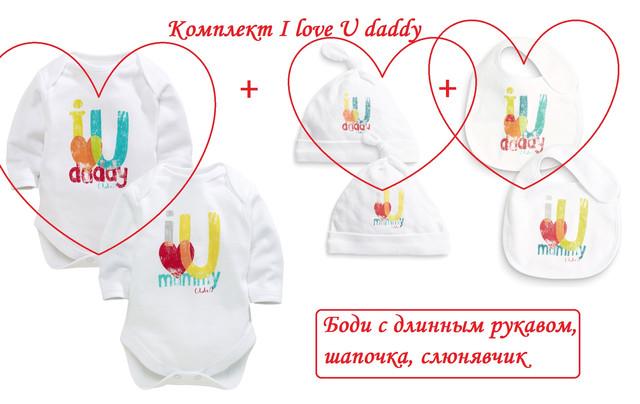"Детский комплект из 3 единиц ""I love You daddy"", 9-12 мес."