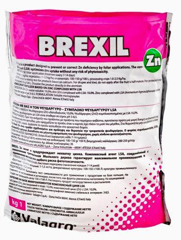 Удобрение Brexil Zn (БРЕКСИЛ ZN) Valagro - 5 кг