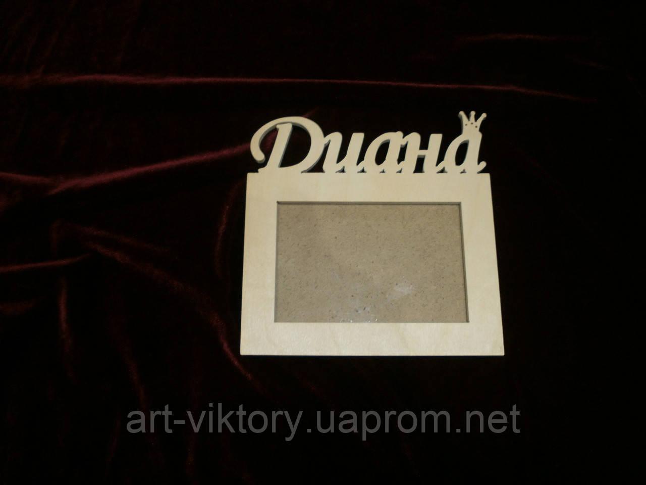 Фоторамка Диана (20 х 19 см), декор