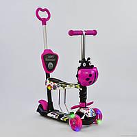 Детский самокат с сидением, родительской ручкой, со светящимися колесами Розовый Best Scooter 74230