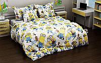 Полуторный комплект детского постельного белья с миньйонами