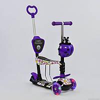 Детский самокат с сидением, родительской ручкой, со светящимися колесами Фиолетовый Best Scooter 97240