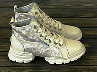 Бежевые высокие ботиночки Lonza JL860 SHAMPAGNE размер 36 23 см, фото 1