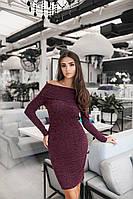 Облегающее платье из ангоры с оголенными плечами, фото 1