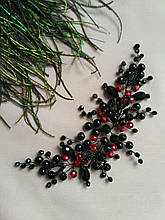 Веточка в причёску из бусин черного цвета из яркими красными бусинами