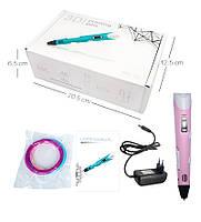 3D-ручка MyRiwell Розовая с Пластиком (2x9 метров) и Трафаретами