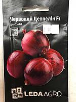 Семена лука Красный Цеппелин F1 200 шт