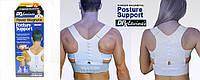 Magnetic Posture Support - магнитный корректор спины, фото 1