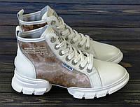 Бежевые ботиночки Lonza JL860 COFFE размер 36 23 см