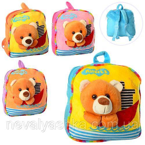 Детский рюкзак Мишка мягкий микс,1485 007255