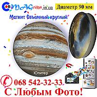 Магнит Объёмный круглый 90мм