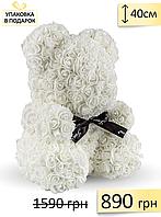 Мишка из Роз, Большой белый 40 см. Подарок для любимой