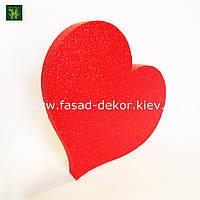 Сердце красное - декор на День Влюбленных