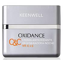 OXIDANCE – Crema Antioxidante Regeneradora Noche Vit. C+C - Антиоксидантный регенерирующий крем ночной, 50мл