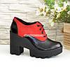 Туфли женские комбинированные на высоком каблуке, фото 3