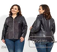 Кожаная куртка с воротником. Большие размеры. Батал. Разные цвета.