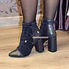 Ботинки зимние на высоком устойчивом каблуке, декорированы резинкой, цвет синий, фото 2