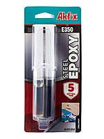Эпоксидный клей в шприцах Akfix E350 для стали 5 минут 25 мл