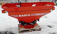 Разбрасыватель минеральных удобрений Kuhn MDS623 (Rauch)