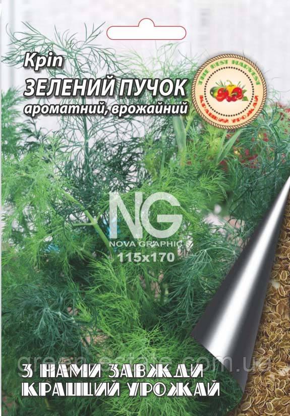 Укроп Зеленый пучок 20 г.