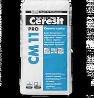 Клеящая смесь для плитки Ceresit СМ 11 Pro 27кг