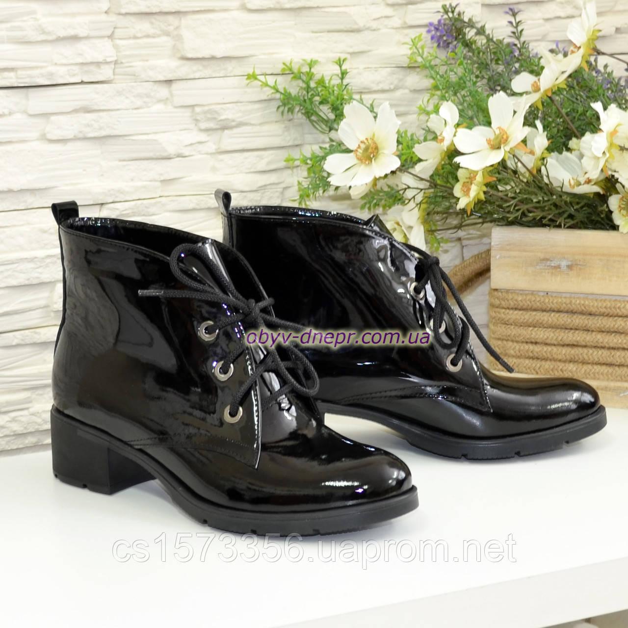 cc78d9df Полуботинки зимние лаковые на шнуровке, цвет черный: продажа, цена в ...