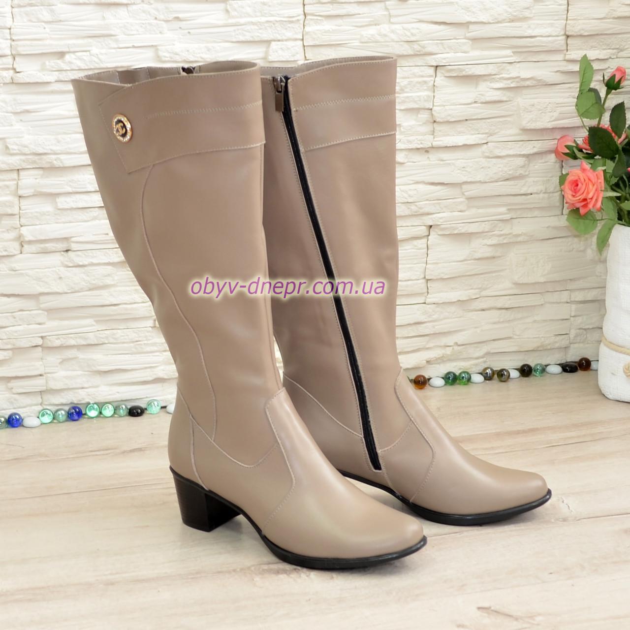 Сапоги женские кожаные на невысоком каблуке, цвет визон. Батал