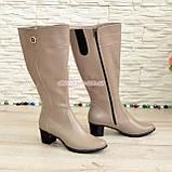 Сапоги женские кожаные на невысоком каблуке, цвет визон. Батал, фото 3