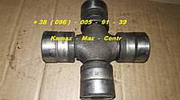 5320-2201025  Крестовина кардана з/моста  в сб.  КАМАЗ  (пр-во КАМАЗ)