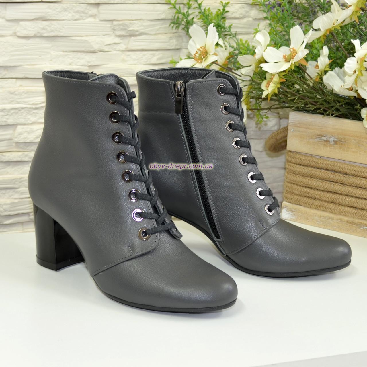 Черевики жіночі шкіряні туфлі на стійкому каблуці, колір сірий