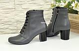 Черевики жіночі шкіряні туфлі на стійкому каблуці, колір сірий, фото 2