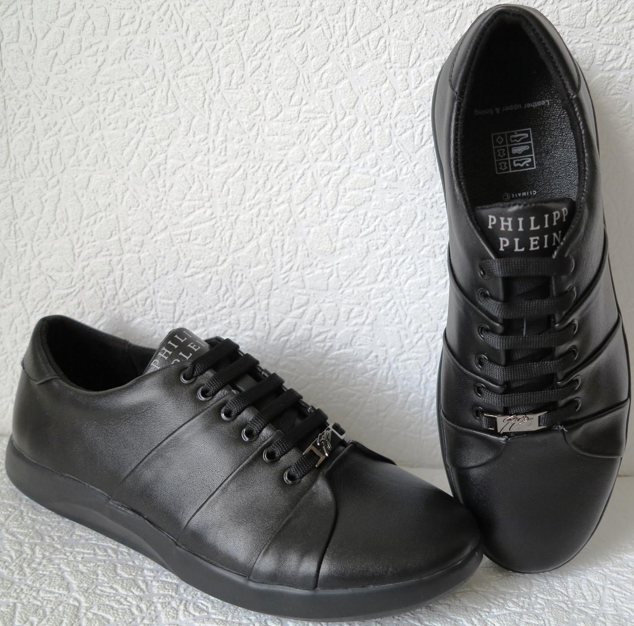 919e8d35e Мужские туфли кроссовки из черной натуральной кожи в стиле Филипп Плейн