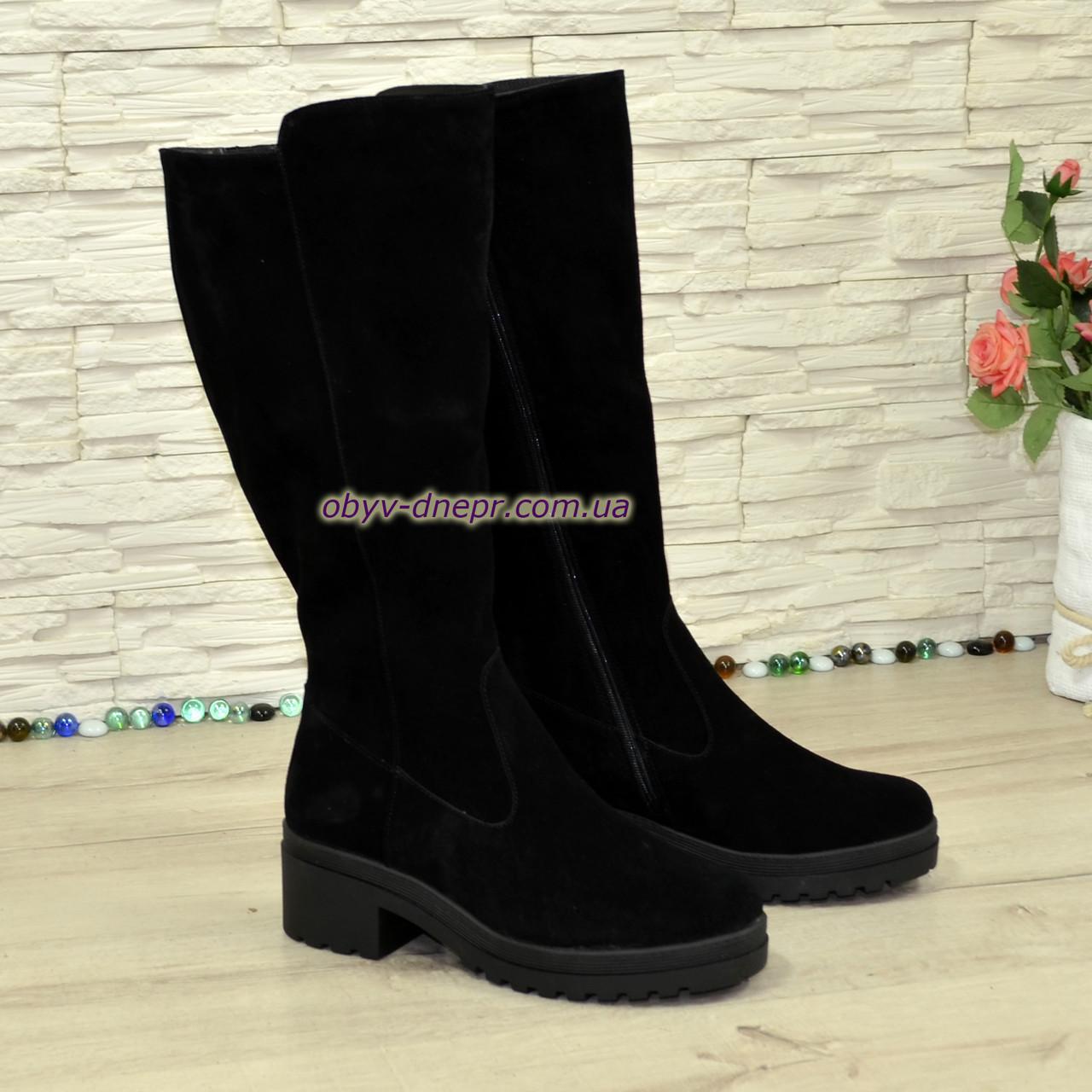 Сапоги женские замшевые зимние на невысоком устойчивом каблуке,цвет черный