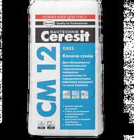 Клеящая смесь для керамогранита Ceresit СМ 12 «Gres» 25кг