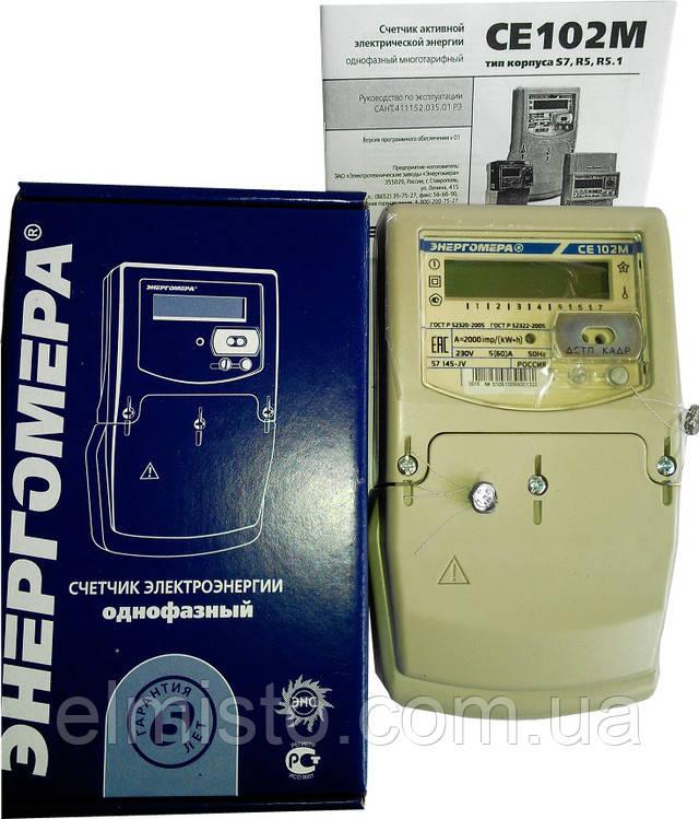 электросчетчика Энергомера CE102M S7 148 JV