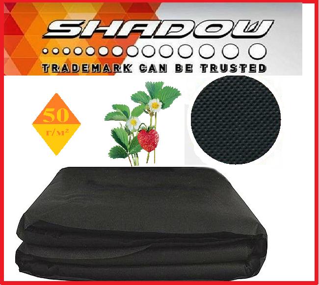 "Агроволокно  50 г/м², 1,6х5 м. чёрное на метраж UF-4%  ""Shadow""(Чехия)"