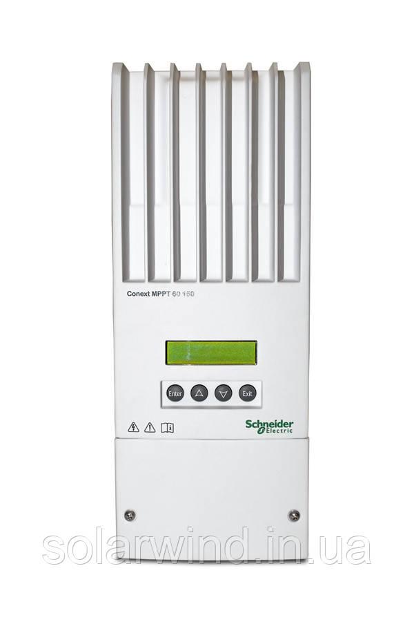 Контролер заряду Conext 60 150 для вітрогенератора типу FA